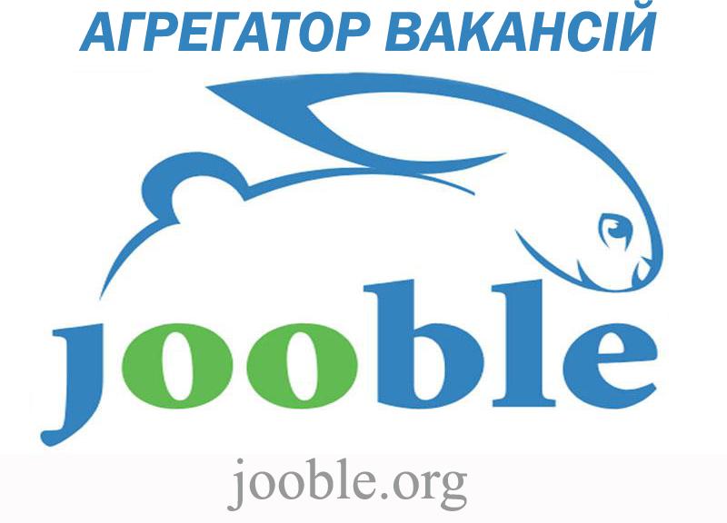 Сумський державний педагогічний університет імені А.С. Макаренка